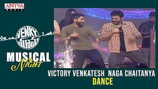 victory Venkatesh  Naga Chaitanya dance @ Venky Mama Musical Night - ADITYAMUSIC