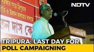 Tripura Polls: Wind Of Change Versus Manik Sarkar's Image - NDTV