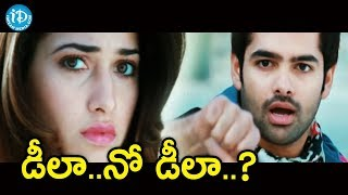 డీలా..నో డీలా..? - Endukante Premanta Movie Scenes - IDREAMMOVIES