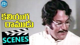 Kaliyuga Ramudu Movie Scenes - Attili Lakshmi Gives Birth To NTR - Rati Agnihotri - IDREAMMOVIES