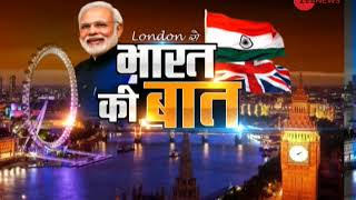 Watch: PM Modi addresses the Indian diaspora in London - ZEENEWS