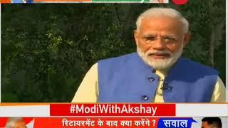 PM Modi talks about his plans after retirement - ZEENEWS
