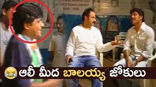 Balakrishna Making Fun With Comedian Ali and Nagarjuna | Unseen Video | TFPC - TFPC