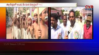 Gandhi Jayanthi Grand Celebrations in Nalgonda District | CVR News - CVRNEWSOFFICIAL