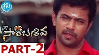 Jai Sambasiva Full Movie Part 2 || Arjun, Sai Kumar, Pooja Gandhi || Perarasu || Srikanth Deva - IDREAMMOVIES