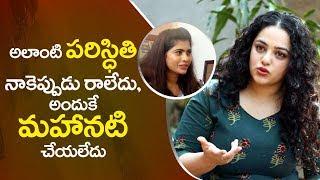 Nithya Menen on AWE, rejecting Mahanati, casting couch, gaining weight & more || Indiaglitz Telugu - IGTELUGU