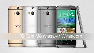 HTC One M8 глазами Wylsacom
