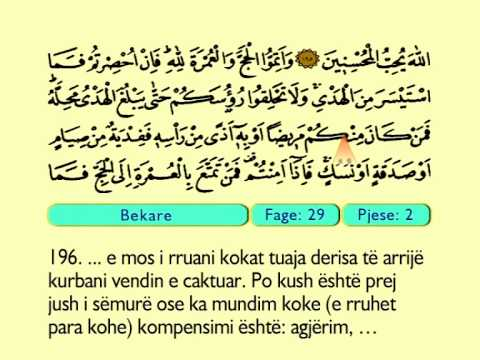 Kur'ani me perkthim Shqip Kur'an Juzi 1.2.3