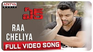 Raa Cheliya Full Video Song || Bishnu Adhikari, Aparna Sharma || Sampath Rudrarapu - ADITYAMUSIC