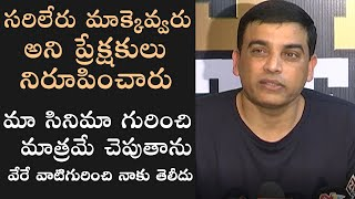Producer Dil Raju Express His Happiness Towards Sarileru Neekevvaru Movie Success - TFPC