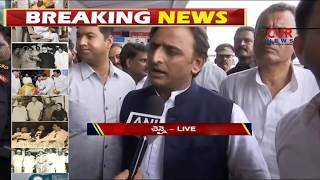 Akhilesh Yadav Pays Homage to Karunanidhi | CVR News - CVRNEWSOFFICIAL
