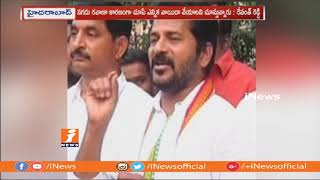 Revanth Reddy Alleges KCR Plans To Stop Election In Kodangal With Modi Support | iNews - INEWS