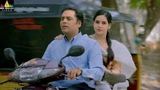 Amaram Akhilam Prema Trailer | Latest Telugu Trailers 2019 | Vijay Ram, Shivshakti Sachdev - SRIBALAJIMOVIES