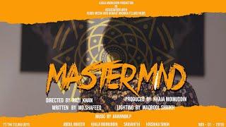 Master Mind Trailer   Telugu short film   Razi Khan - YOUTUBE
