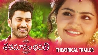 Shatamanam Bhavati Theatrical Trailer -- Sharwanand, Anupama Parameswaran - DILRAJU