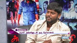 'Kumki' Ashwin speaks about Achchaminri movie | Super Housefull | News7 Tamil Show