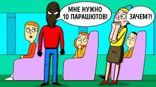 11 Загадок, Которые Смогут Разгадать Только Самые Смелые