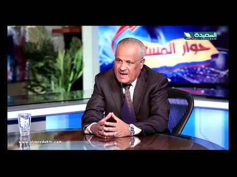 حوار المستقبل - الدكتور إسماعيل الجند