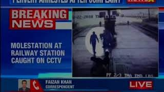 Molestation at railway station caught on CCTV; woman grabbed and groped at Mumbai station - NEWSXLIVE