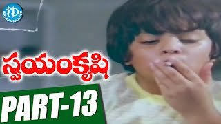Swayamkrushi Full Movie Part 13 || Chiranjeevi, Vijayashanti || K Viswanath || Ramesh Naidu - IDREAMMOVIES