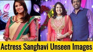 Actress Sanghavi Rare and Unseen Photos with her HUSBAND | Celebrities Personal Life Pics - RAJSHRITELUGU
