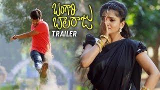 Bangari Balaraju Movie Trailer | Raghav | Karunya | TFPC - TFPC