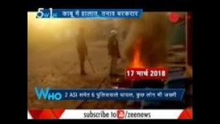 5W 1H: Clash in Bhagalpur after Hindu New Year procession taken out by BJP workers - ZEENEWS