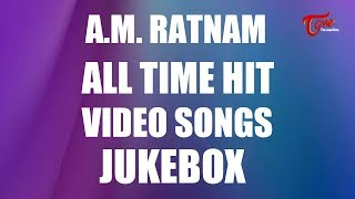 A M Ratnam All Time Hit Telugu Video Songs Jukebox | TeluguOne - TELUGUONE