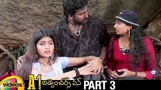 A1 - Adventures Latest Telugu Horror Movie HD | Waheeda | Pooja | Part 3 | 2019 Telugu Horror Movies - MANGOVIDEOS