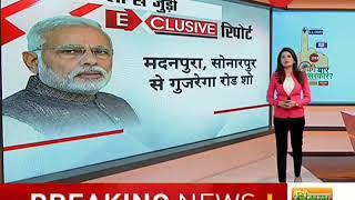 PM Modi's road show to be 7 km long - ZEENEWS