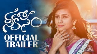 Nee Kosam Movie Official Trailer | Latest Telugu Trailers 2019 - TFPC
