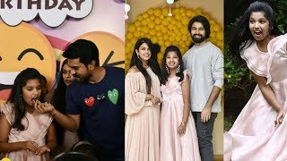 Sreeja Kalyan Daughter #Nivrithi 11th Birthday Celebrations | Ram Charan - RAJSHRITELUGU