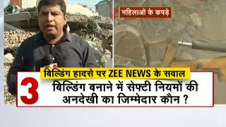 Two buildings collapse in Greater Noida; 3 dead, over 50 feared trapped - ZEENEWS