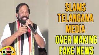 Uttam Kumar Reddy Slams Telangana Media Over Making Fake News | Mango News - MANGONEWS
