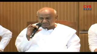EX PM Deve Gowda Shocking Comments on AP CM Chandrababu Naidu & BJP Government | CVR News - CVRNEWSOFFICIAL