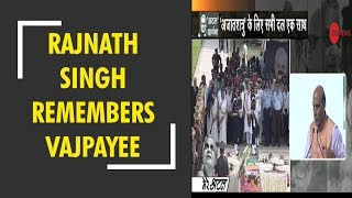 Home Minister Rajnath Singh remembers Atal Bihari Vajpayee in all-party prayer meeting - ZEENEWS