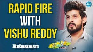 Rapid Fire With Vishu Reddy || Anchor Komali Tho Kaburlu - IDREAMMOVIES