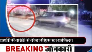 Morning Breaking: Two buffaloes interrupt PM Modi's convoy in Varanasi - ZEENEWS