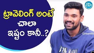 నాకు ట్రావెలింగ్ అంటే చాలా ఇష్టం కానీ..? - Bellamkonda Sreenivas || Talking Movies With iDream - IDREAMMOVIES