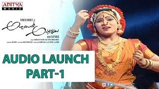 Ilaiyara musical Abbai to Ammai Audio launch Part-1 || Naga Shourya,,Palak Lalwani - ADITYAMUSIC