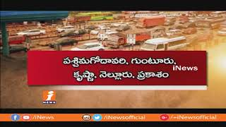 Officials Special Arrangements For Passengers Over Traffic Jam Ahead Of Sankranti Festival | iNews - INEWS