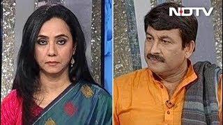 हम लोगः बीजेपी सांसद मनोज तिवारी से बेबाक बात - NDTV