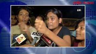 video : बीएचयू में आधी रात को भड़की हिंसा,पुलिस ने किया लाठीचार्ज