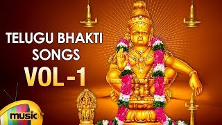 Telugu Devotional Songs | Telugu Bhakti Songs Vol -1 | Lord Ayyappa Mahatyam | Mango Music - MANGOMUSIC