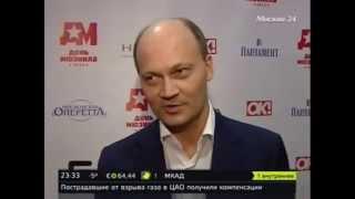 Москва 24: В Москве выбрали лучших артистов отечественных мюзиклов
