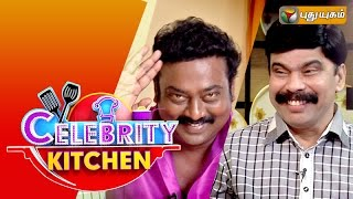 Actors Power Star Srinivasan & Saravanan in Celebrity Kitchen 15-08-2015 Puthuyugam tv Independence Day Special Program