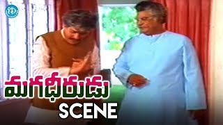 Magadheerudu Movie Scenes - Rao Gopal Rao Comes Back From Jail || Jayasudha - IDREAMMOVIES