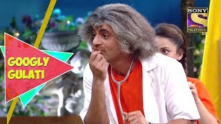 Fun Football With Dr. Gulati | Googly Gulati | The Kapil Sharma Show - SETINDIA