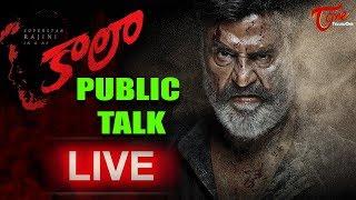 KAALA Public Talk LIVE from Prasads IMAX | Hit or Flop ? | Rajinikanth, Huma Qureshi | TeluguOne - TELUGUONE
