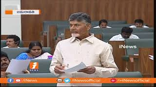 CM Chandrababu Naidu Slams BJP and Modi in AP Assembly | Amaravathi | iNews - INEWS